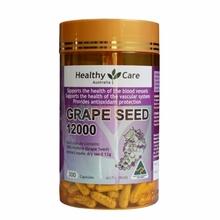 美白肌肤# Healthy Care 葡萄籽 300粒 99元包邮