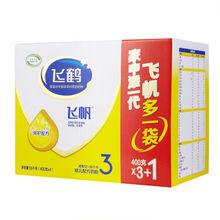 飞鹤 婴幼儿配方奶粉1600g 3段 169元包邮