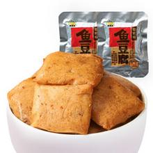 拍7件# 来伊份  烧烤味鱼豆腐250g 折9.6元(111.3-50+6)