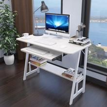 美达斯  简约办公电脑桌 暖白色 109元包邮(209-100券)