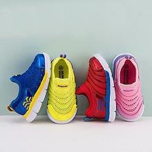 多色可选# 木木屋  儿童新款毛毛虫休闲运动鞋 49.9元包邮(69.9-20券)