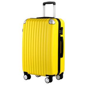 摩迪纳 拉杆行李箱20寸 89元包邮