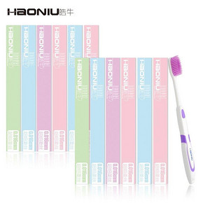 HAONIU皓牛超细柔韧牙刷软毛 12支特惠家庭装牙刷 19.8元