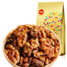 美味健康# 百草味 琥珀核桃仁 168g 12.9元
