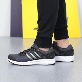 adidas 阿迪达斯  2017新款男士运动鞋 229元(319-80-10+5)