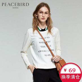 太平鸟女装直筒显瘦个性拼贴字母套头衫, 天猫59元