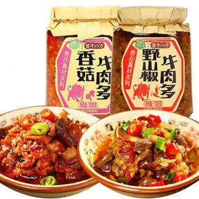 限PLUS会员# 吉香居 香菇牛肉多100g+野山椒牛肉多100g    9.9元