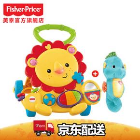 费雪 益智早教儿童玩具婴儿玩具  169元