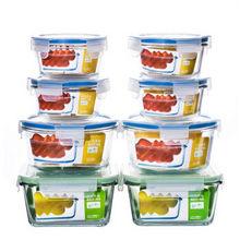 贝特阿斯 BestHA耐热玻璃保鲜盒八件套烤箱 冰箱 微波炉适用饭盒 RL8-01 99元
