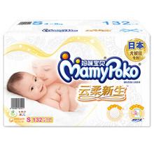 男女通用# 妈咪宝贝 云柔新生瞬吸干爽婴儿纸尿裤 S码 132片  89元