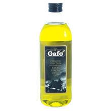 买1赠1# 嘉禾 优选特级初榨橄榄油 1L*2 65元