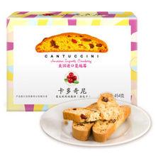 限地区# 卡多奇尼 蔓越莓饼干 454g*7件  53元包邮(101.3-50券)