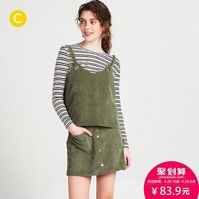cachecache  时尚两件式条纹吊带连衣裙 83.9元