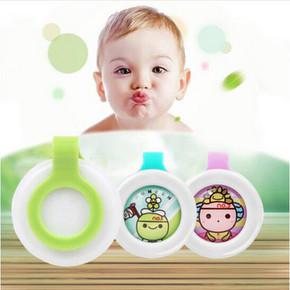 植物精油防蚊扣 儿童婴幼儿孕妇户外驱蚊扣 9.9元