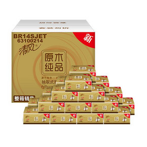 清风 原木金装3层120抽小规格抽取式面巾纸 20包 39.9元
