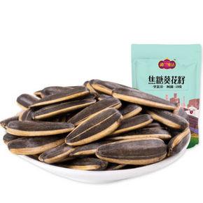 楼兰蜜语 炒货焦糖味瓜子150g*2包 14.9元(29.8-14.9)