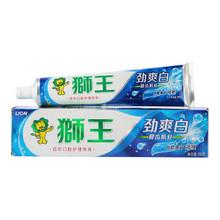 LION 狮王 劲爽白牙膏 冰酷薄荷 180g 13.9元
