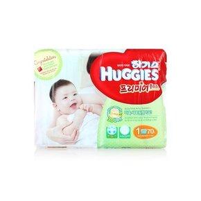 HUGGIES 好奇 金装纸尿裤 NB 70片 *2件 109.7元包邮(98+11.7)