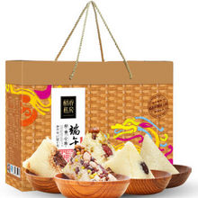 plus专享# 稻香村 端午粽子礼盒 稻香心意1080g 28元