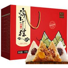 源合斋 稻香村集团 稻香臻品粽子礼盒 1000g 29.9元
