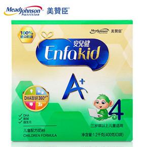 美赞臣 4段婴幼儿奶粉 1200g132元包邮