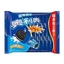 奥利奥 原味夹心饼干 325g+65g 折11元(32.9选3)