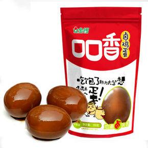 金锣 卤鸡蛋 口口香卤鸡蛋 30g*5支 4.9元