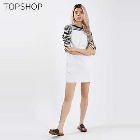 TOPSHOP 女士直筒A字牛仔背带短裙139元