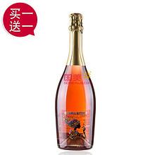 彩蝶 莫斯卡托 桃红起泡葡萄酒 750ml*2瓶  39.5元