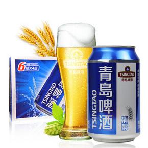 青岛啤酒 清醇罐啤330ml*24听 整箱装 49.9元