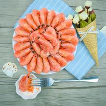 禧美海产 北极虾 500g 28元