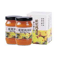 福仁缘  新鲜枇杷果酱170g*2瓶*2件  29.8元(39.8-10)