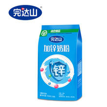 完达山 加锌奶粉350g 9.9元