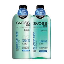 syoss 丝蕴 无硅水润洗护套装 500ml*2瓶+送发膜75ml 35元