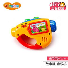 AUBY 澳贝 启智系列 迷你投影机 29.9元