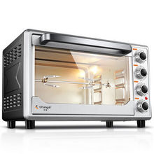 16点开售# 长帝 上下独立调温电烤箱 32升 238元包邮(268-30券)