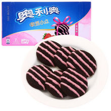 奥利奥 软香小点草莓味56g*3 6.6元(9.9-3.3)