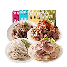 科尔沁 秘制牛杂套餐1500g 89元包邮(119-30券)