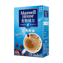 凑单优品# 麦斯威尔 原味速溶咖啡 7条 1元