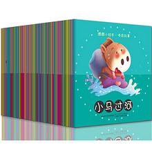 早教启蒙# 有声儿童故事书绘本0-6周岁 50本 19.8元包邮(24.8-5券)