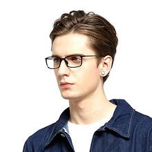 HAN 近视光学镜架+1.56防蓝光镜片 49元包邮(109-60券)