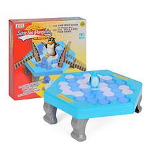 乐斯宝 企鹅破冰亲子互动玩具 9.9元包邮(14.9-5券)