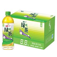 统一 茉莉绿茶 500ml*15瓶 30.9元