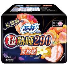 苏菲 超熟睡夜用柔棉感纤巧卫生巾 290mm*15片 *12件  115.6元包邮