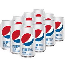 夏日饮品# 百事可乐 轻怡可乐 330ml*12听*4 78元(108-30)