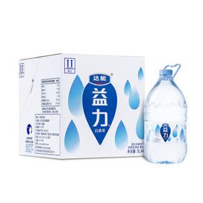 天然好水# 达能益力 天然矿泉水 5L*4瓶 *2件  44元