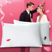 梦洁家纺 双人情侣对枕 柔丝枕头1对装 49元包邮(99-50券)