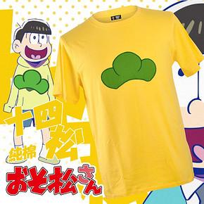 阿松先生 动漫夏季纯棉短袖T恤  9.9元包邮