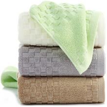 三利 纯棉素色良品毛巾4条装32×74cm 29.9元