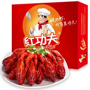 鲜香麻辣# 红功夫 熟冻麻辣小龙虾1000g*2件 133.5元包邮(178-44.5元)